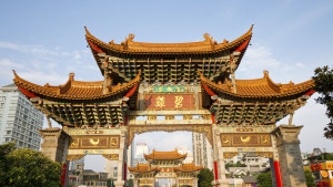 Golden Horse memorial archway