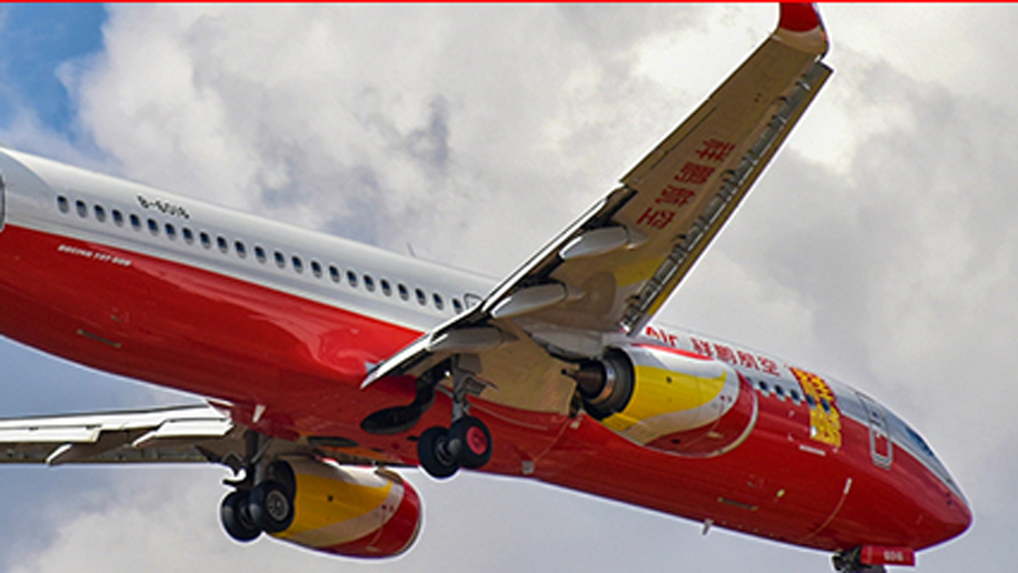 Car Detailing Cost >> Lucky Air seeks to launch flights to Russia and US – Business Traveller