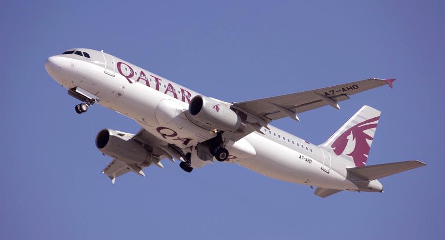 Qatar Airways A320-200 first class – Business Traveller