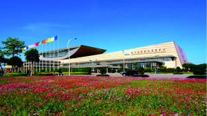 Xiamen International Convention Centre