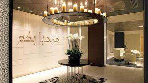 Qatar Airways Heathrow T4 lounge