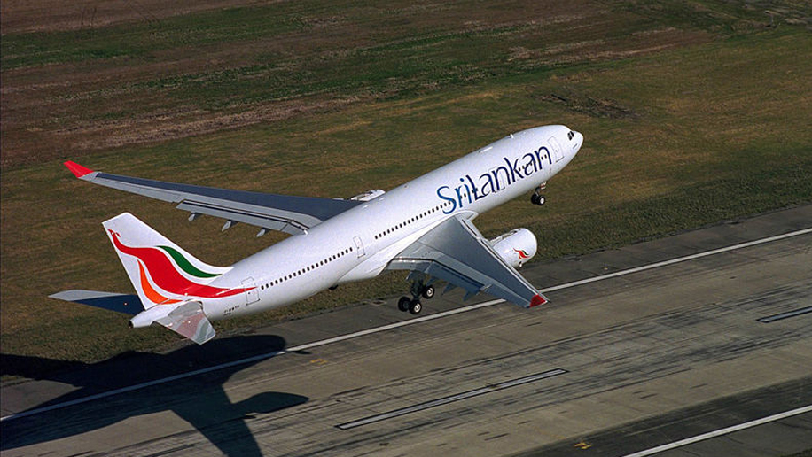 company overview of srilankan airlines Today's airfare of the day goes to srilankan airlines and their business class excursion round trip fares between bangkok and dubai.