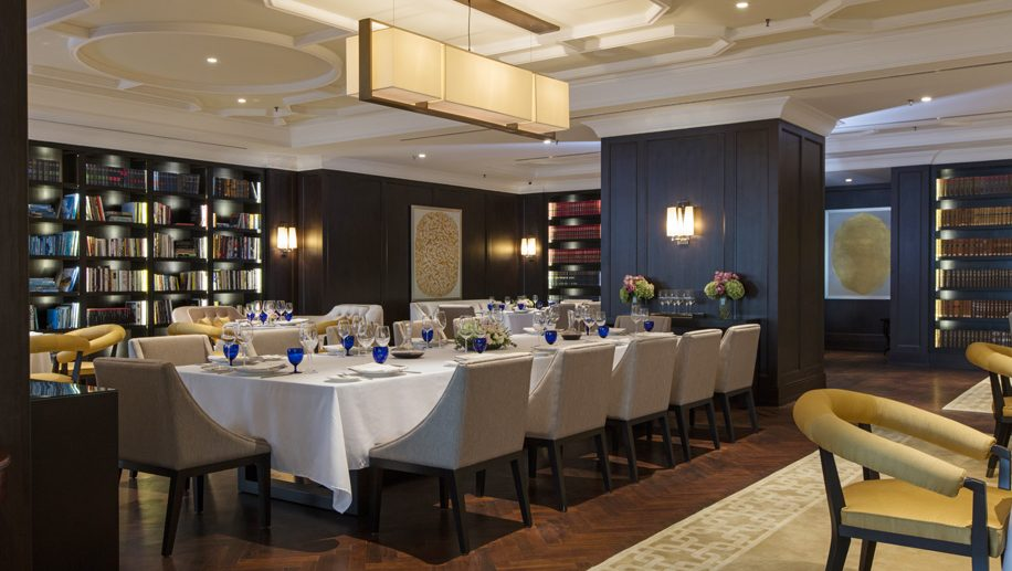 Ritz carlton dining room