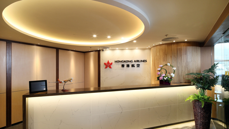 Hong Kong Airlines Club Bahinia VIP Lounge