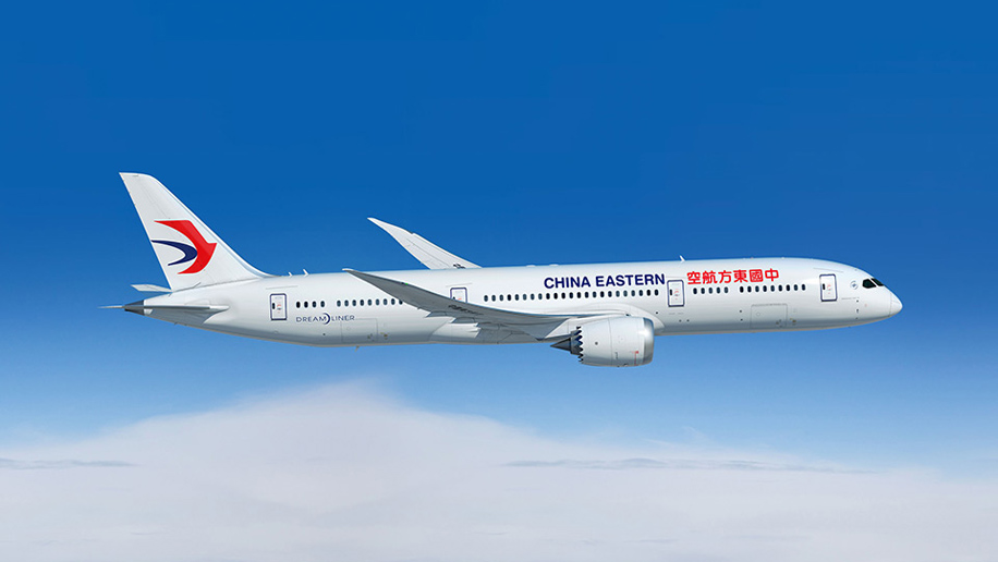 China Eastern Airlines' 787-9 Dreamliner order from Boeing