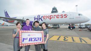 HK Express receives its first A321
