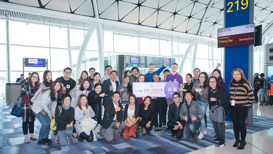 The launch of HK Express' new Hong Kong-Chiang Rai twice weekly route