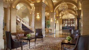 Lobby bar at Beijing Hotel Nuo