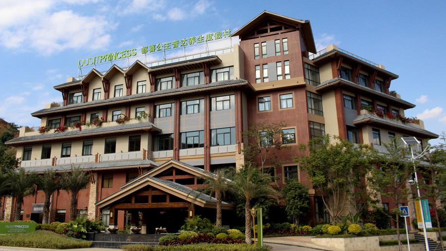 DusitPrincess Resort Panzhihua, Sichuan