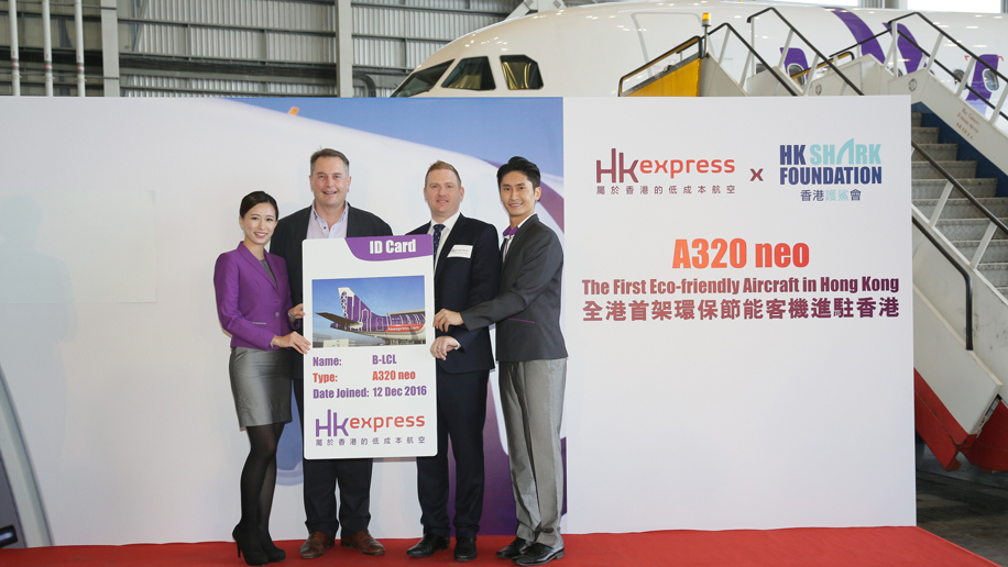 HK Express welcomes the first A320neo