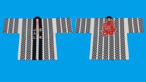 Japan Airlines JAL Original Happi Coat