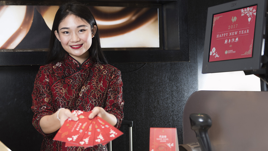 Qatar Duty Free Chinese New Year promotion