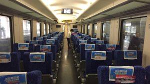 HK-Guangzhou express train