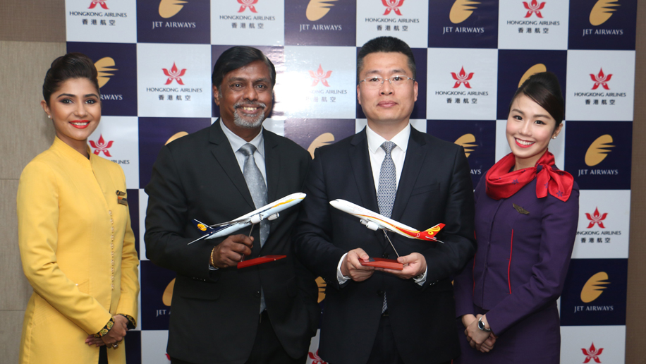 Hong Kong Airlines and Jet Airways Ink Codeshare Agreement