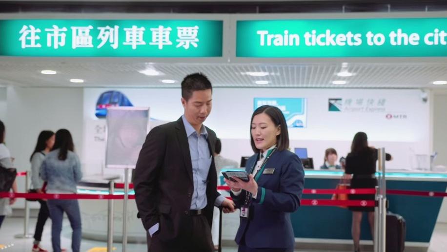Hong Kong Airport Express MTR