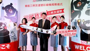 """China Airlines' B737-800 """"Buddy Bears Liveried Aircraft"""""""