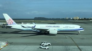 China Airlines A350-900