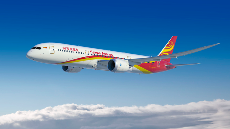 Hainan Airlines to add Chongqing-Budapest service – Business Traveller