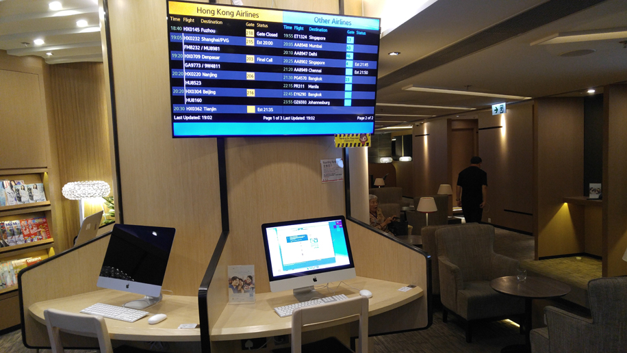 Lounge Review Hong Kong Airlines Club Bauhinia Business