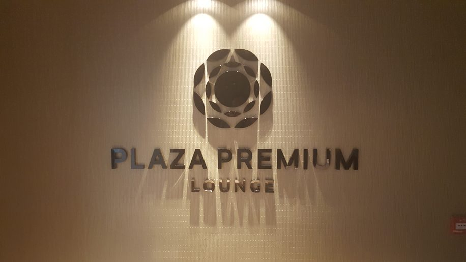 Plaza Premium West Hall Lounge, Hong Kong Airport