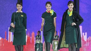 Third generation Eva Air uniforms