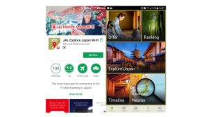 Japan Airlines' JAL Explore Japan Wifi app