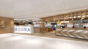 Sora Food Hall, Changi Airport T2