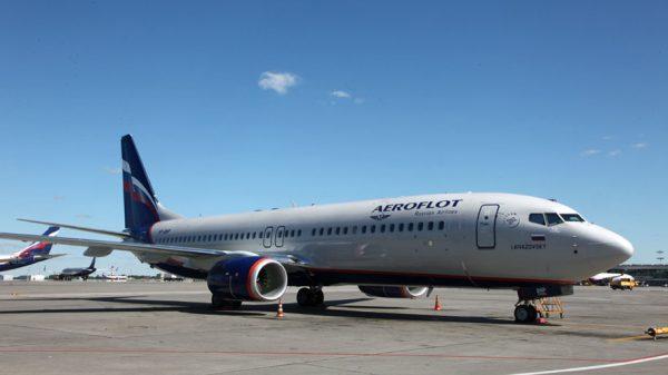 Aeroflot B777-daylight
