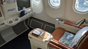 Aeroflot Business-class-seat-A330