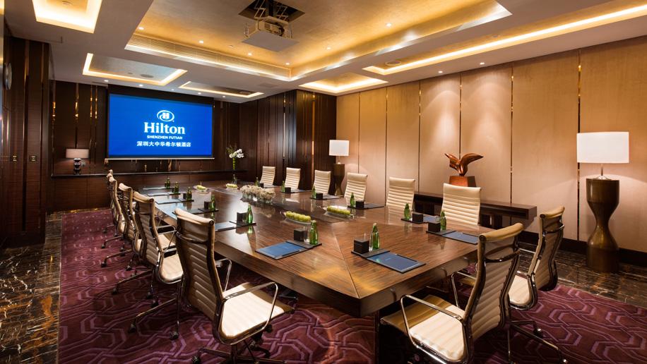 Star Hotel Shenzhen Meeting Room