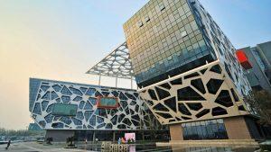 Alibaba's Hangzhou headquarters