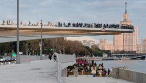 Zaryadye Park Floating Bridge
