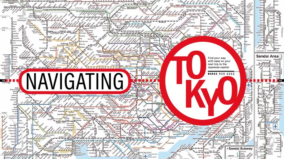 Navigating Tokyo