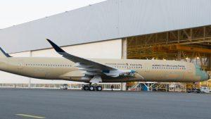 Airbus A350-900ULR