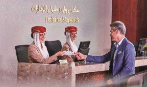Emirates Skywards counter