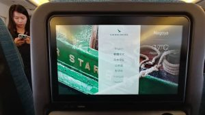 Cathay Pacific B777 10-across economy