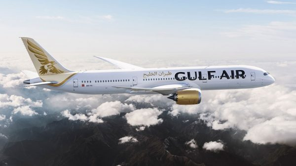 Gulf Air's new livery