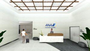 ANA lounge Honolulu Reception