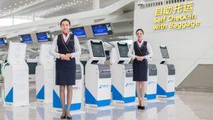 China Southern Guangzhou Airport T2