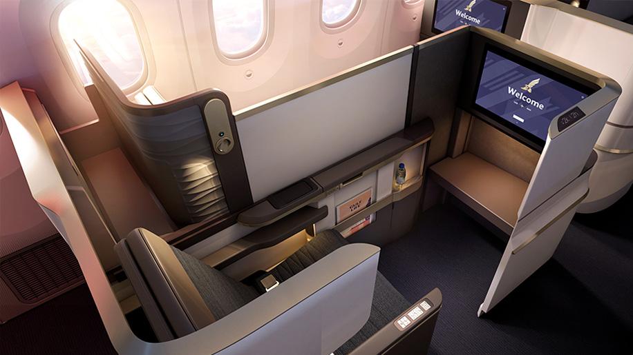 Business class seat on Gulf Air's B787 Dreamliner