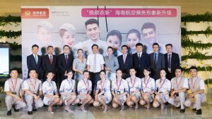 Hainan Airlines rolls out new uniform