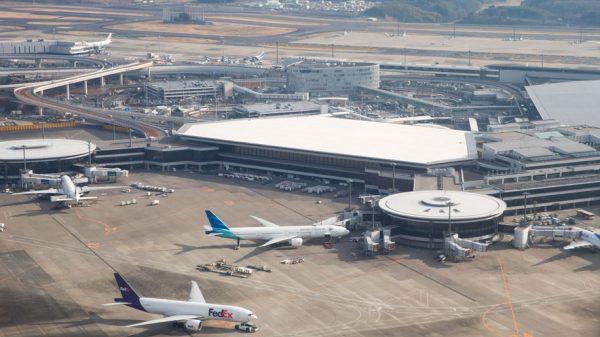 Narita International airport (iStock)