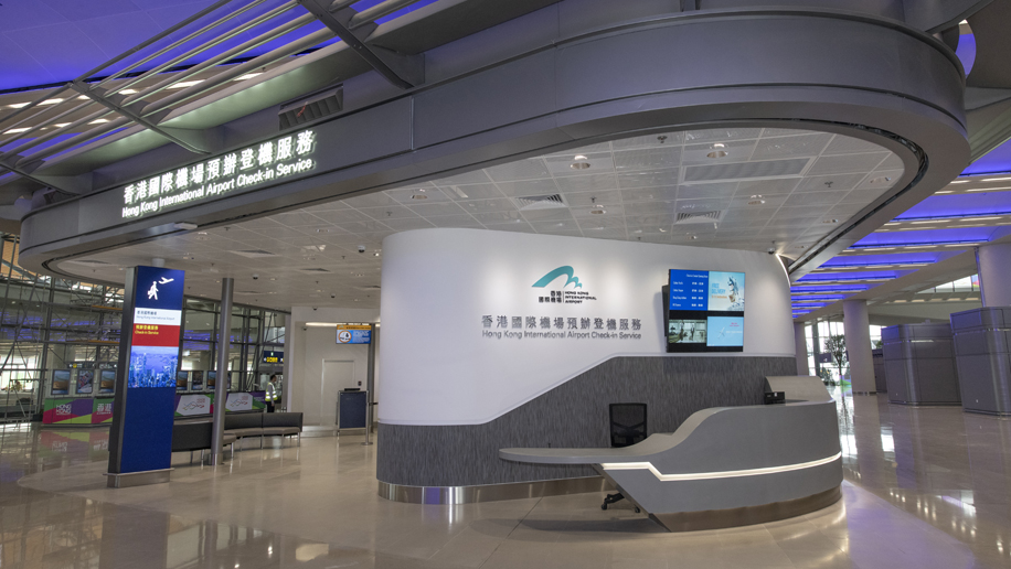 Smart Car Rental >> Hong Kong Airport opens off-airport check-in services at ...