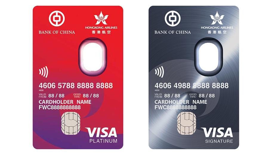 BOC Hong Kong Airlines Visa Card