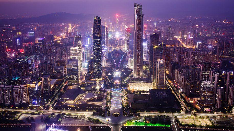 Guangzhou - iStock