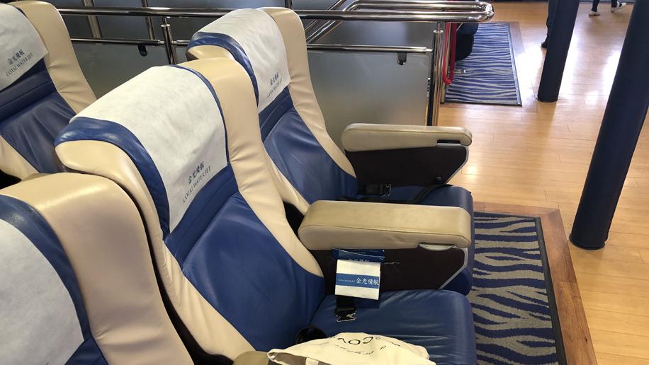 Ferry Review Cotai Water Jet First Class Macau Hong Kong