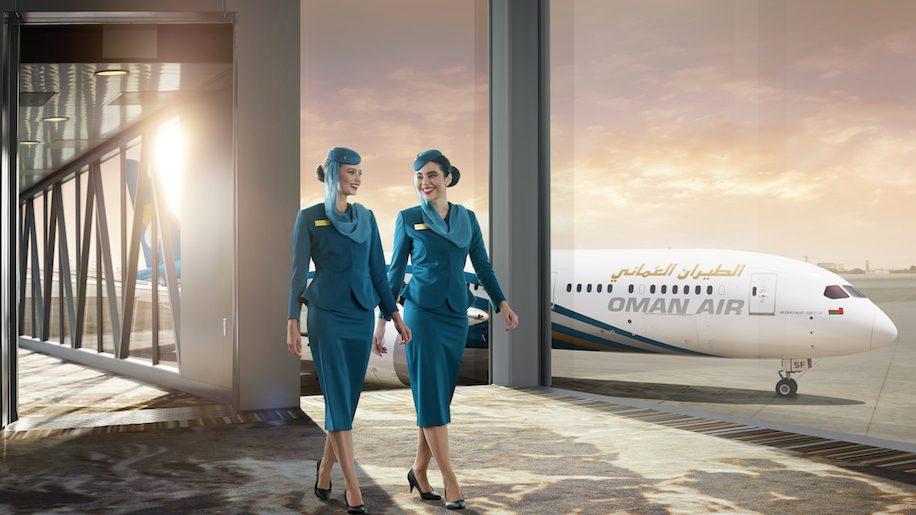 Oman Air unveils new cabin crew uniforms – Business Traveller