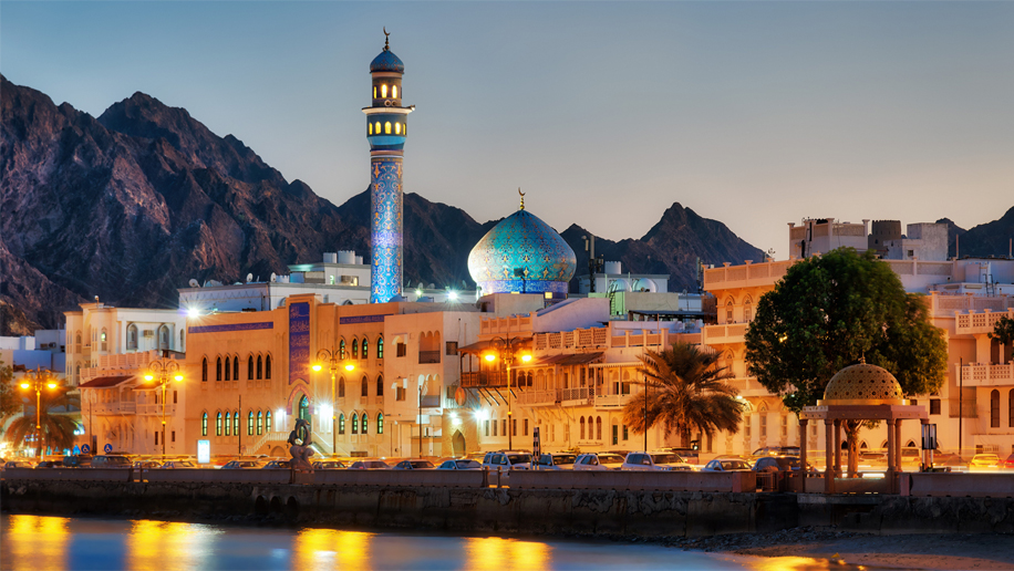 Radisson to open serviced apartments in Muscat - business traveller
