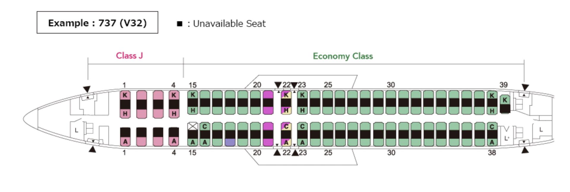 Japan Airlines adere ao distanciamento social em voos domésticos