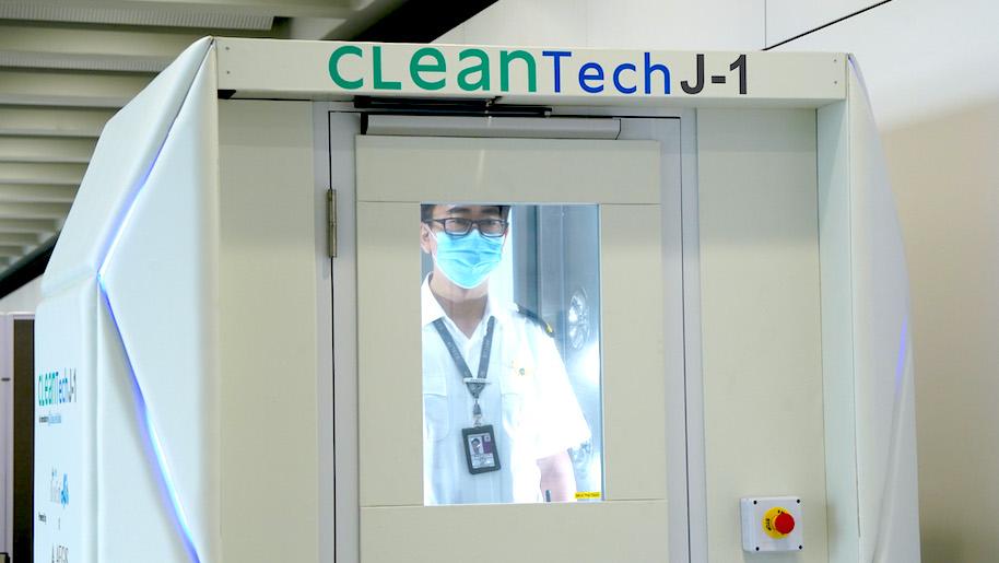 Cabines de desinfecção do aeroporto HK